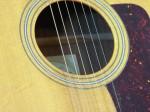 Darrell's Guitar